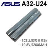 ASUS 6芯 日系電芯 A32-U24 電池 P24E P24E-PX023X P24E-PX023V