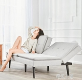 小米生態錬企業8H Smile北歐風雙人沙發床小戶型可折疊布藝沙發QM『櫻花小屋』
