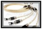 《名展影音》頂級專業線材~荷蘭Crystal Cable 喇叭線2米 Monocrystal 系列-Absolute Dream