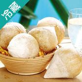 泰國剝皮椰子3粒(380g±10%/粒)【愛買冷藏】