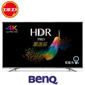 BENQ 明基 55SW700 液晶電視 4K HDR 護眼廣色域旗艦 公司貨 迎新送 智能掛燈+限量保溫袋