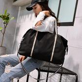 出差短途旅行包男女手提單肩斜跨行李包旅游行李袋大容量健身包潮『潮流世家』