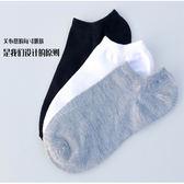襪子女船襪夏季短筒純棉襪短襪白色襪子男