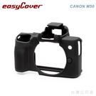 EGE 一番購】easyCover 金鐘套 for Canon M50 專用 矽膠保護套 防塵套【黑色】