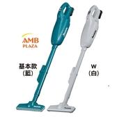 【MAKITA牧田】省空間無線充電手提式吸塵器CL107FDSY白色 【單1.5A電池全配】