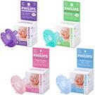 美國香草奶嘴/天然奶嘴 早產/新生兒專用奶嘴 (多款可選) - PHILIPS