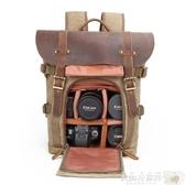 攝影背包 致泰單反相機包後背國家地理戶外數碼單反攝影包防水帆布男女背包 JD聖誕節