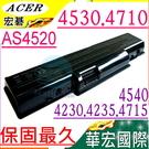 ACER 電池(保固最久)-宏碁 4520G,4535G,4540G,4710G,2930G,5376U,5389U, 5335U,AS07A42,AS07A51,AS07A52