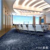 地毯 拼接地毯條紋方塊毯提花臥室家用辦公室客廳兒童毯 nm6431【VIKI菈菈】