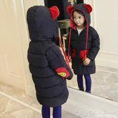 女童羽絨棉服男童寶寶冬裝外套兒童加厚棉衣中長款潮 深藏blue