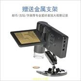 500倍高清數碼手持電子顯微鏡拍照視頻測量維修工業USB便攜放大鏡 現貨快出