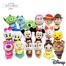 毛絨玩偶-日本迪士尼療癒Q版 排排坐 坐姿娃娃玩偶-玄衣美舖