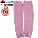 EasyMain 衣力美 A203_11淺粉 排汗透氣防曬袖套 UPF52永久防曬