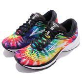 Brooks 慢跑鞋 Launch 5 搖滾馬拉松綁染限定款 女鞋 彩色 運動鞋 【PUMP306】 1202661B964