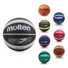 Molten 籃球-9色(7號球 附球針 免運 ≡排汗專家≡