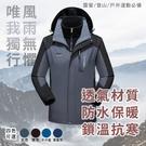 [DASIDENG] DESDEN (男) 二件式衝鋒衣 (四色內選) (DWI19J633)