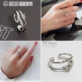 多層日正韓人戒指女雙層鋯石時尚貝珠開口食指指環多層指環 「繽紛創意家居」