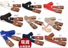 依芝鎂-K1313腰帶兒童腰帶彈力可調扣式腰帶男女不限皮帶,售價190元