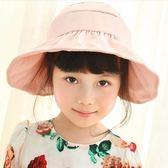 兒童遮陽帽 隔熱防水太陽帽 旅游卷帽【非凡上品】z225