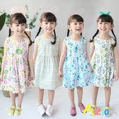 童裝 洋裝 滿版水果/小樹森林/配色鋸齒後拉鍊背心洋裝(共4款) Azio Kids 美國派 童裝
