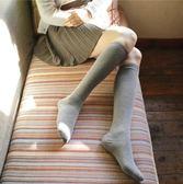 及膝襪 2雙裝小腿襪子不過膝及膝襪日韓半腿堆堆襪小腿高筒襪 莎瓦迪卡