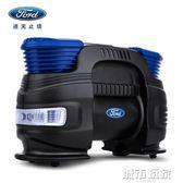 打氣筒 福特汽車雙缸充氣泵車載打氣筒多功能小轎車摩托車車胎加壓充氣機 JD 下標免運