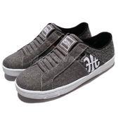 Royal Elastics 休閒鞋 Icon Washed 免鞋帶 懶人鞋 灰 白 水洗帆布 女鞋【PUMP306】 92374990