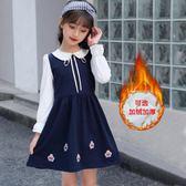 長袖洋裝 女童連身裙秋冬季2018新款加絨公主裙長袖中大童洋氣韓版兒童裙子