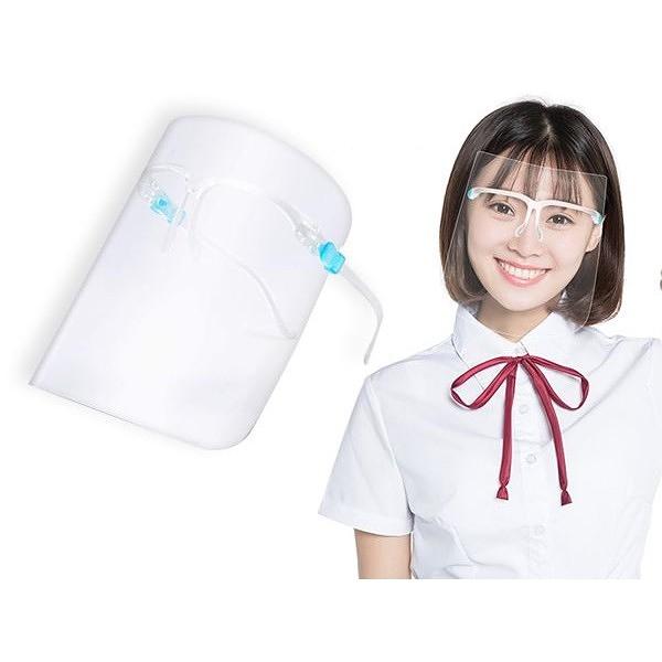 日本 RABILISS 防護面罩(10入)【小三美日】
