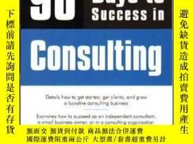 二手書博民逛書店90罕見Days To Success In Consulting-90天成功 Y436638 William