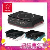 【MULTEE摩堤】A4 F13 IH智慧電磁爐(1300W 頂級時尚款)