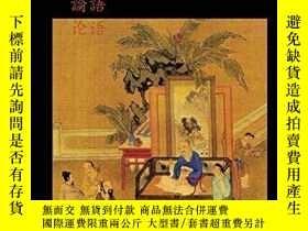 二手書博民逛書店The罕見Analects of Confucius (Wisehouse Classics Edition)