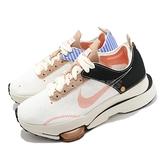 Nike 休閒鞋 Wmns Air Zoom Type 米白 黑 奶茶 女鞋 復古慢跑鞋 氣墊 N354 【ACS】 DD8505-181