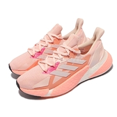 adidas 慢跑鞋 X9000L4 粉紅 愛迪達 Boost 女鞋 跑鞋 運動鞋【ACS】 FW8407