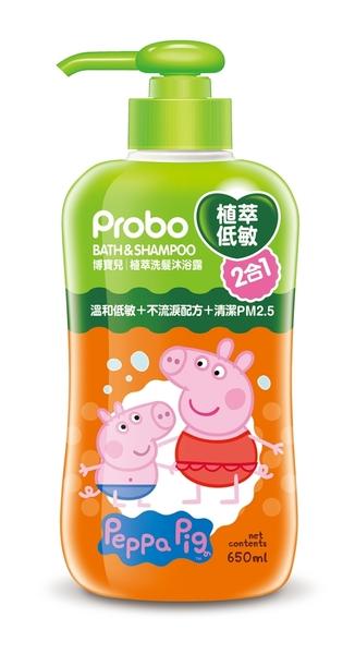 博寶兒植萃洗髮沐浴露650ml-佩佩豬(2合1)