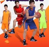 籃球服套裝男球衣籃球定制籃球服夏團購訓練比賽服(L-5XL 4色可選)