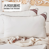 枕頭 / 抗菌枕【大和抗菌枕】抗菌防螨除臭 日本大和認證40支棉表布 戀家小舖台灣製AEH301