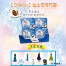 99免運-奇巧蛋chimos牛奶巧克力+白巧克力 (冰雪奇緣) 20g *2盒【郵局便利包】