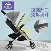 三美嬰車蚊帳全罩式通用寶寶兒童手推車防蚊帳罩加密夏季摺疊 衣櫥秘密