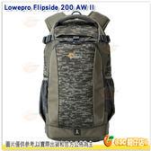 羅普 LoweproFlipside 200AWII 新火箭手 L191 公司貨 相機後背包 迷彩 7吋平板 攝影包 高容量 後背包