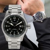 HAMILTON 漢米爾頓 Khaki Officer Automatic 卡其野戰機械腕錶 H70625133 熱賣中!