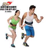 卓牌負重背心負重護腰綁腿跑步裝備臂手腰帶沙袋綁腰健身器材 【PINKQ】