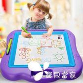 兒童畫畫板磁性寫字板寶寶嬰兒小玩具1-3歲2幼兒彩色超大號涂鴉板