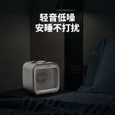 美菱空調扇USB小型迷你桌面制冷電風扇宿舍臥室靜音加水冷氣風機