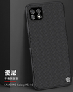 NILLKIN Samsung Galaxy A22 5G 優尼保護殼 軟邊硬殼 耐磨防刮 防滑 手機套 保護套