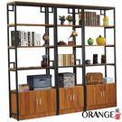 【采桔家居】茱蒂 時尚7.3尺半開放式書櫃/收納櫃組合