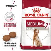 《48HR快速出貨》*KING* 法國皇家 SM+7中型熟齡犬4kg