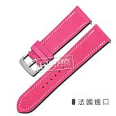 Watchband / 16mm / HERMES 愛馬仕-法國進口柔軟簡約質感車線高級替用真皮錶帶 桃紅色