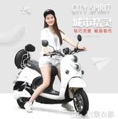電動車 小龜王電瓶成人踏板助力車摩托車自行車48V男女電摩 DF巴黎衣櫃
