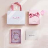 生日 禮物 女生閨蜜diy韓國創意送女友女孩熱門同款神器浪漫
